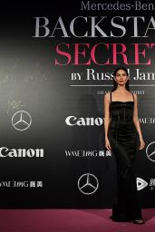 "Lily Aldridge – Mercedes-Benz ""Backstage Secrets"" in Shanghai 11/18/2017"