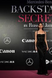 "Lily Aldridge – Mercedes-Benz ""Backstage Secrets"" in Shanghai 11/18/2017"