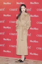 Oh Yeon-seo – MaxMara Coats Collection Exhibition in Seoul