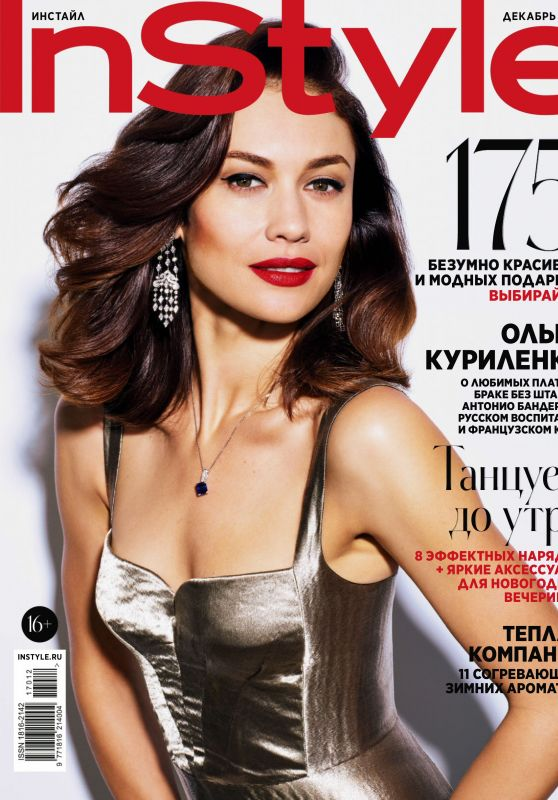 Olga Kurylenko - InStyle Magazine Russia December 2017 Issue