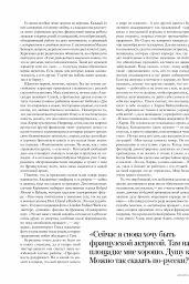 Olga Kurylenko - InStyle Magazine Russia December 2017 Issue