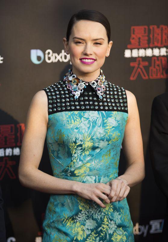 Daisy Ridley - Star Wars: The Last Jedi Premiere in Shanghai