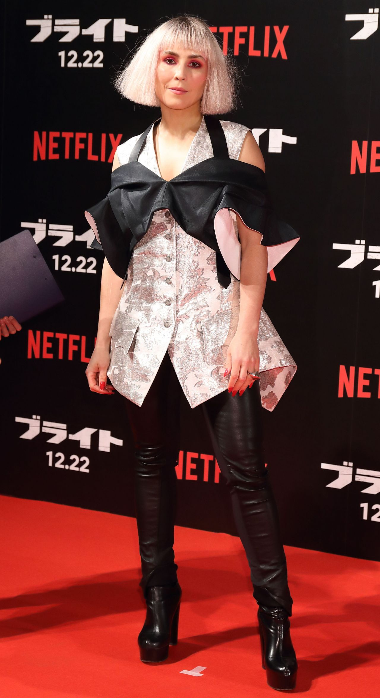 """Noomi Rapace - """"Bright"""" Photocall and Premiere in Tokyo"""