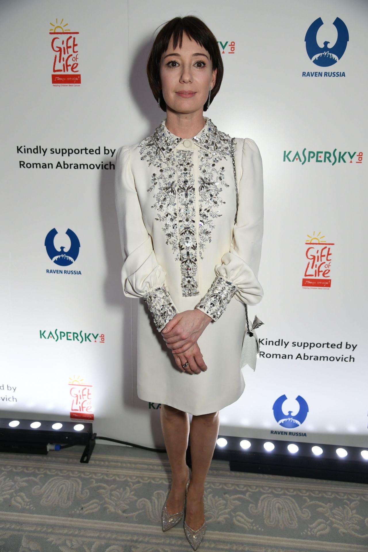 Chulpan Khamatova – Gift of Life Old New Year's Eve Gala ...