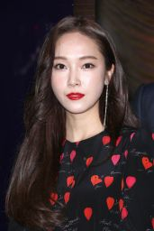 Jessica Jung – Stuart Weitzman Celebrates Giovanni Morelli's Debut Collection FW18 at NYFW