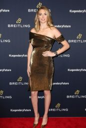 Kate Upton – Breitling Red Carpet Event in NYC