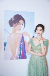 Fan Bingbing - De Beers Diamond Jewelry Collection Conference in Taiwan