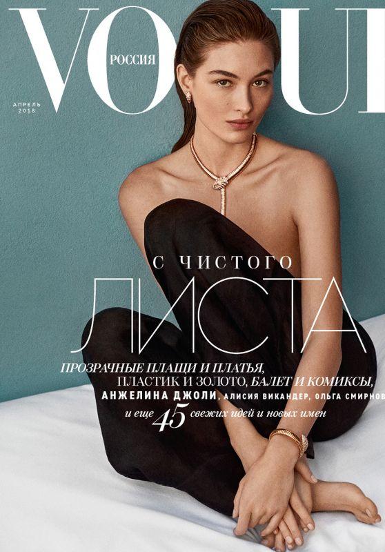 Grace Elizabeth - Vogue Russia April 2018