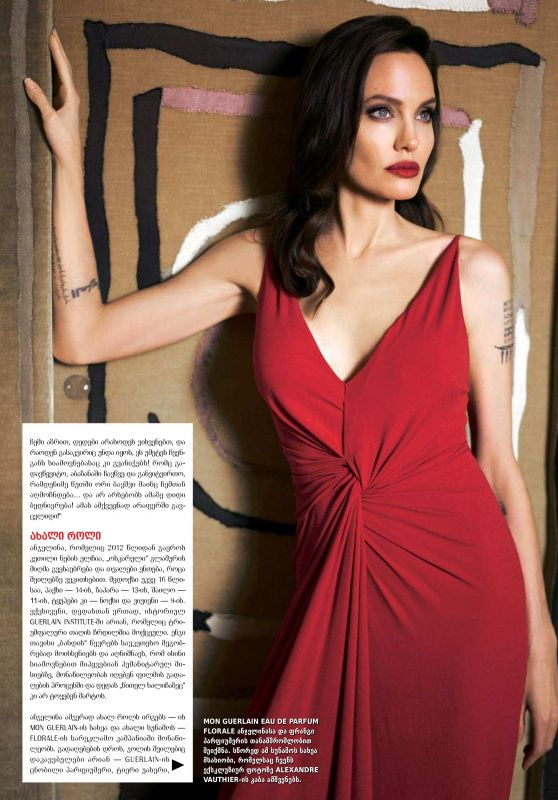 Angelina Jolie - Hello Magazine Georgia, April 2018