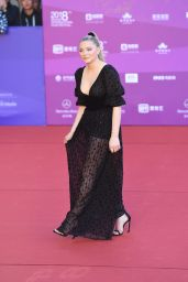 Chloe Moretz - 2018 Beijing International Film Festival Opening Night