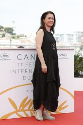 "Bennu Yildirimlar - ""Ahlat Agaci"" Photocall in Cannes 05/19/2018"