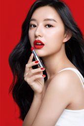 Kim Ji Won - MAKEheal [CF] 2018