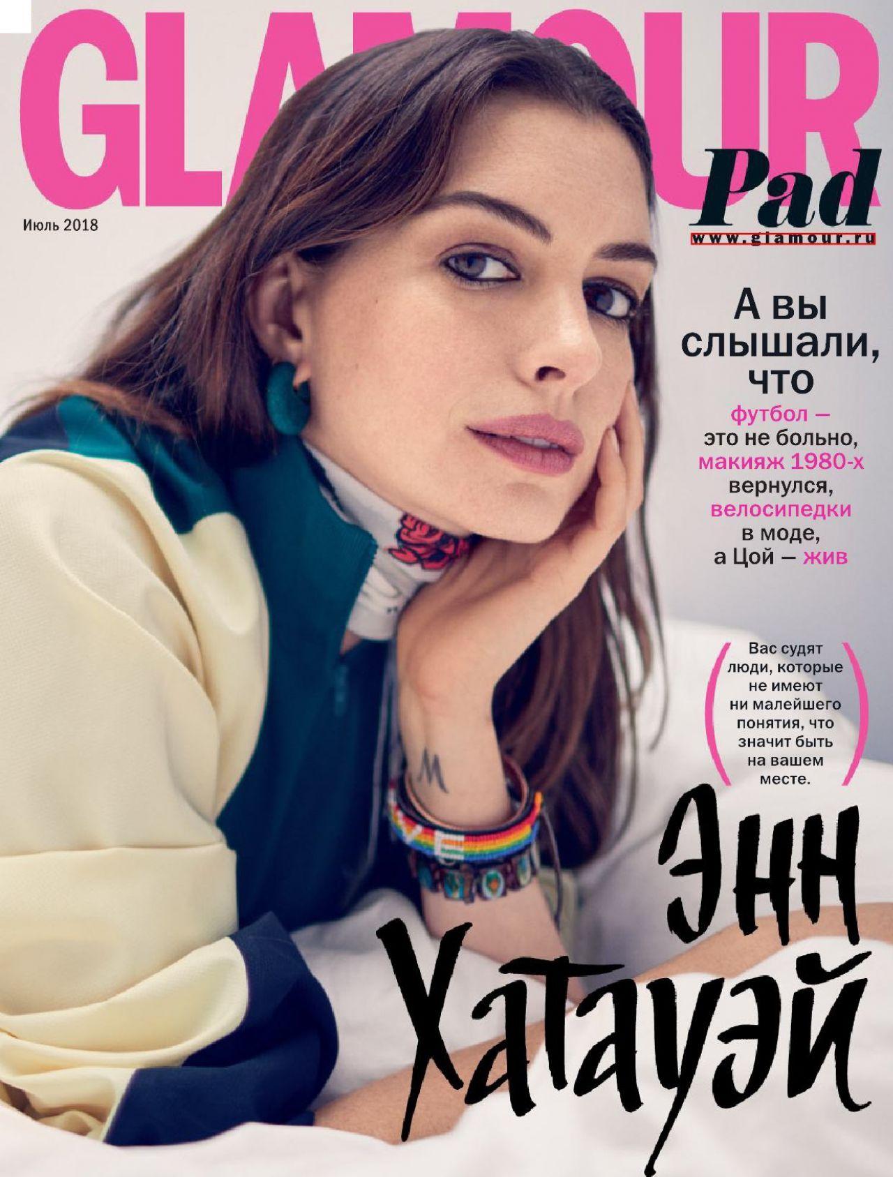 Anne Hathaway Latest Photos - CelebMafia