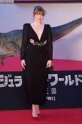 """Bryce Dallas Howard - """"Jurassic World: Fallen Kingdom"""" Premiere in Tokyo"""