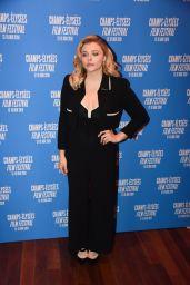 Chloe Moretz - 2018 Champs Elysees Film Festival Closing Ceremony in Paris