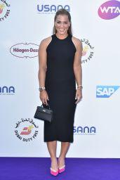 Dominika Cibulkova – WTA Tennis on The Thames Evening Reception in London 06/28/2018