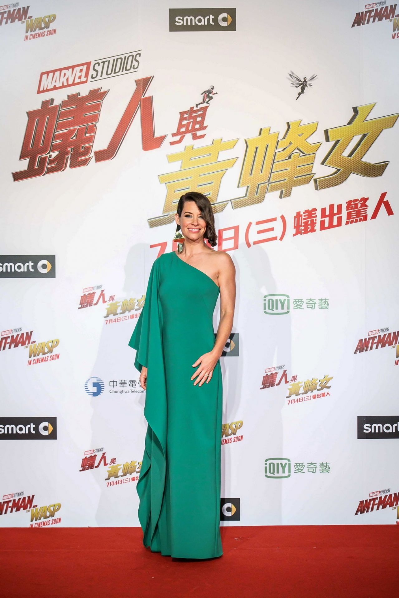 https://celebmafia.com/wp-content/uploads/2018/06/evangeline-lilly-ant-man-and-the-wasp-premiere-in-taipei-7.jpg