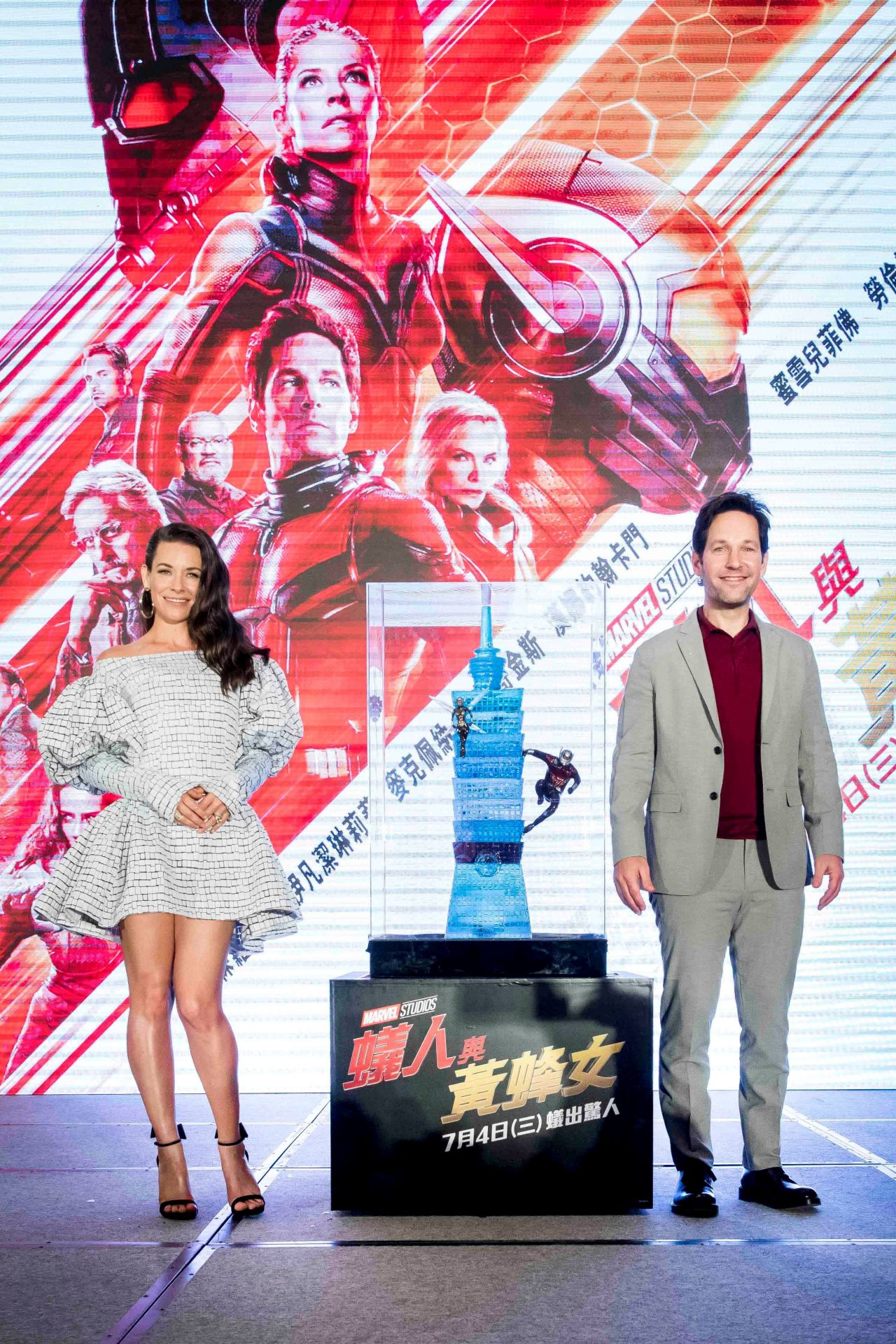 https://celebmafia.com/wp-content/uploads/2018/06/evangeline-lilly-ant-man-and-the-wasp-press-conference-in-taipei-0.jpg