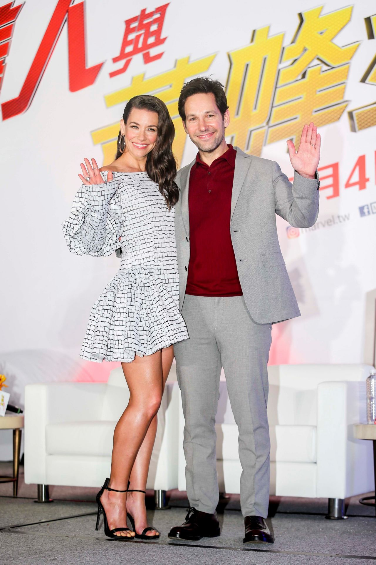 https://celebmafia.com/wp-content/uploads/2018/06/evangeline-lilly-ant-man-and-the-wasp-press-conference-in-taipei-4.jpg