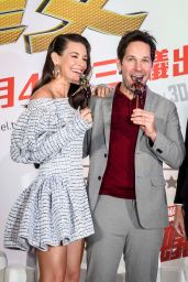 """Evangeline Lilly - """"Ant-Man and the Wasp"""" Press Conference in Taipei"""