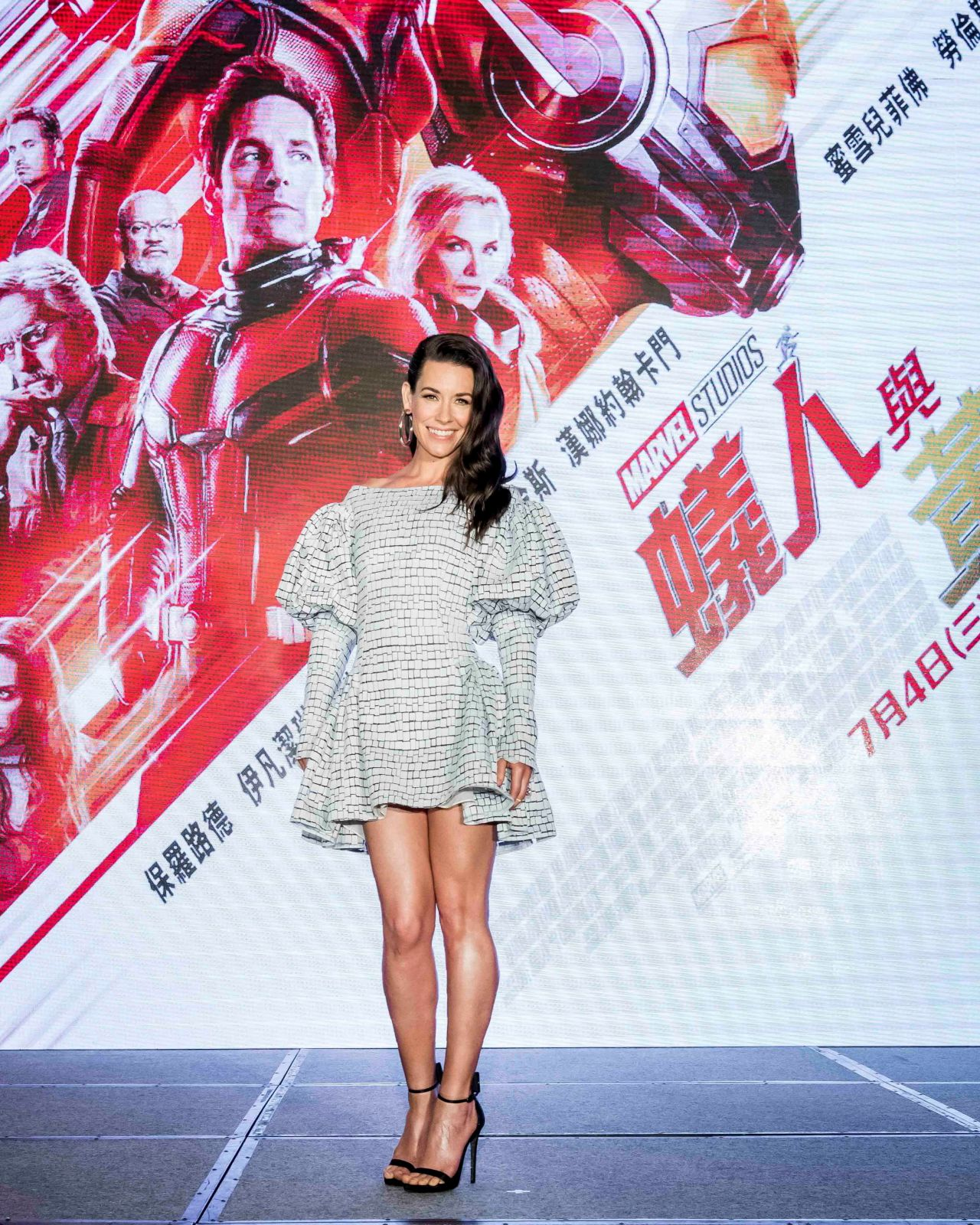 https://celebmafia.com/wp-content/uploads/2018/06/evangeline-lilly-ant-man-and-the-wasp-press-conference-in-taipei-6.jpg