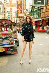 Gong Seung Yeon - Cosmopolitan Magazine June 2018