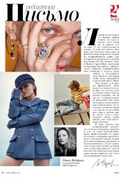 Lily-Rose Depp - Vogue Russia July 2018 Issue