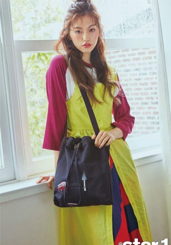 Weki Meki Doyeon - @star1 Magazine June 2018