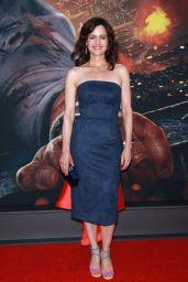 """Carla Gugino – """"Skyscraper"""" Premiere in New York City"""