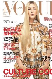 Hailey Baldwin - Vogue Japan September 2018