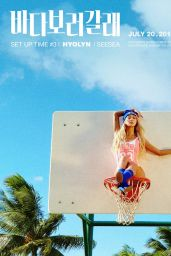 """HyoLyn - Set Up Time """"See Sea"""" Teaser Photos 2018"""