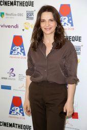 "Juliette Binoche - ""Voyage a Yoshino"" Premiere in Paris"