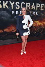 """Marley Flynn – """"Skyscraper"""" Premiere in New York City"""