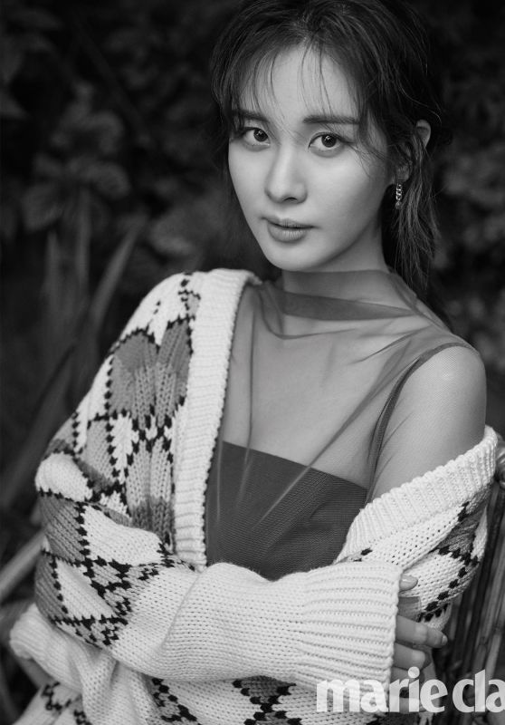 Seohyun - Marie Claire Korea August 2018 Issue