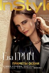 Eva Green - InStyle Russia September 2018 Issue
