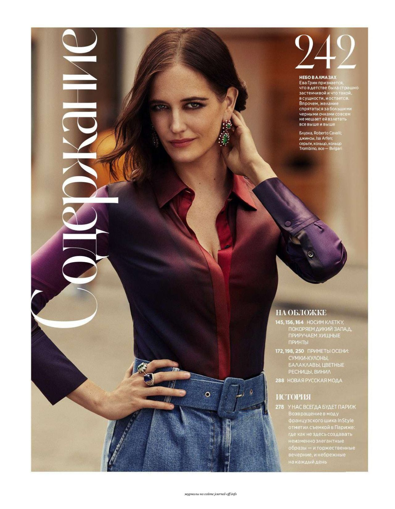 Eva Green Instyle Russia September 2018 Issue