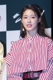 "Kim Seol-hyun - ""The Great Battle"" Press in Seoul"