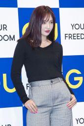 "Park Soo-yeong - Japanese Fashion Brand ""GU"" Photocall in Seoul 08/23/2018"