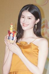 Sui He - Quaker Oats Promo Event in Shanghai