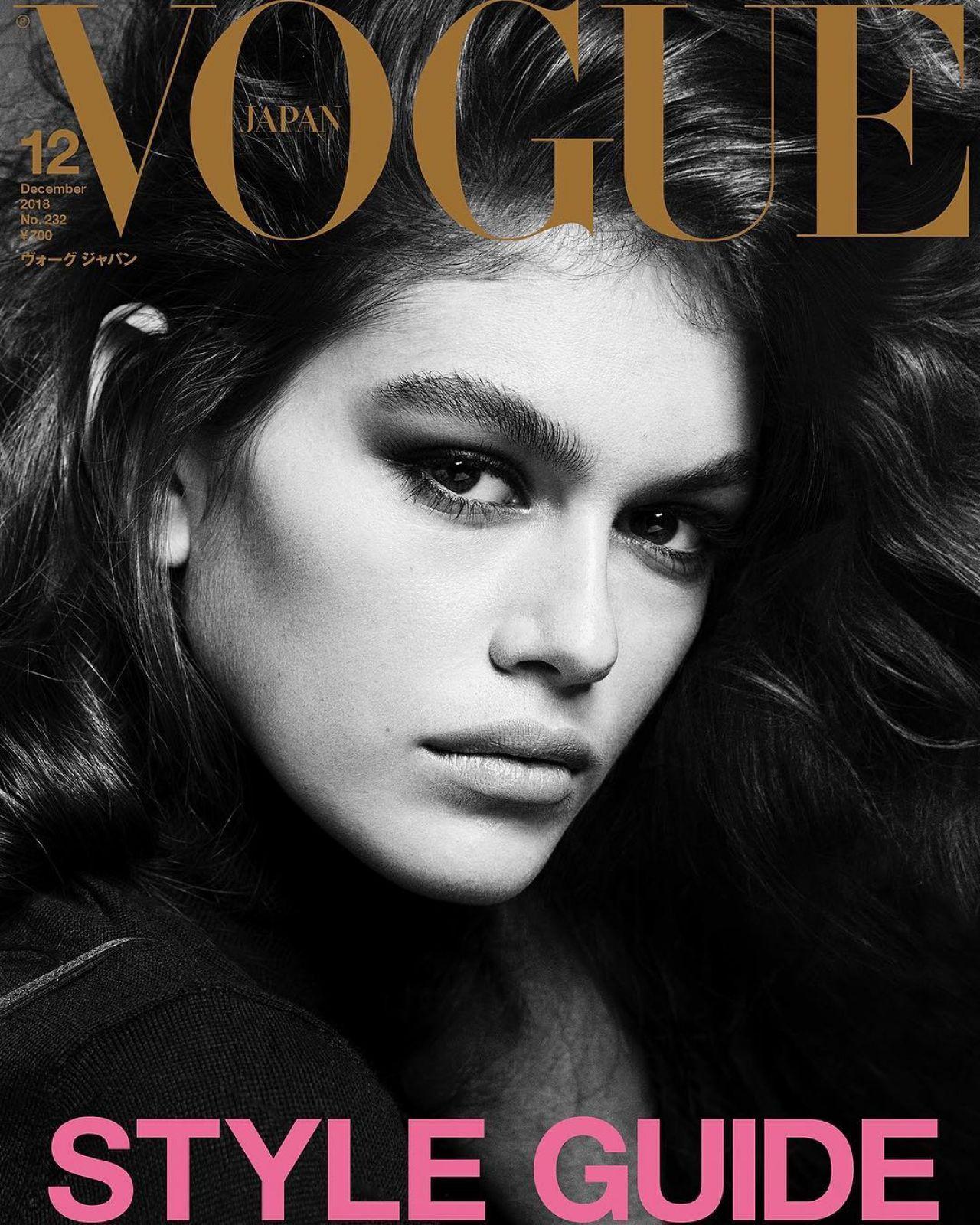 Kaia Gerber - Vogue Japan December 2018