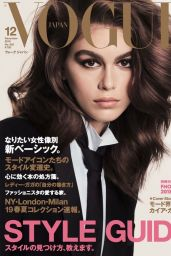 Kaia Gerber - Vogue Japan December 2018