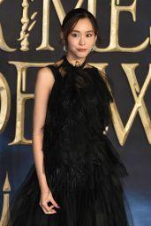 "Mirei Kiritani – ""Fantastic Beasts: The Crimes of Grindelwald"" Premiere in London"