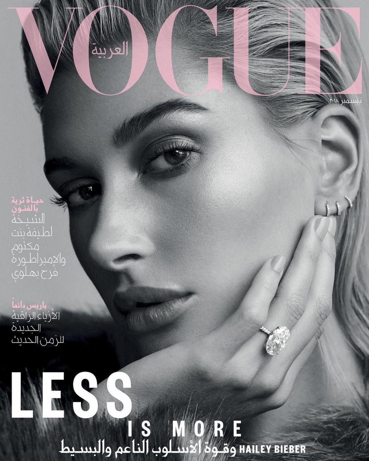 Vogue Cover: Vogue Arabia December 2018