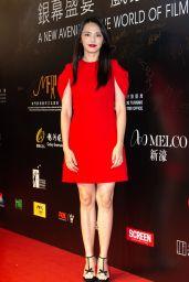 Yao Chen - Macao International Film Festival Opening Night 12/09/2018