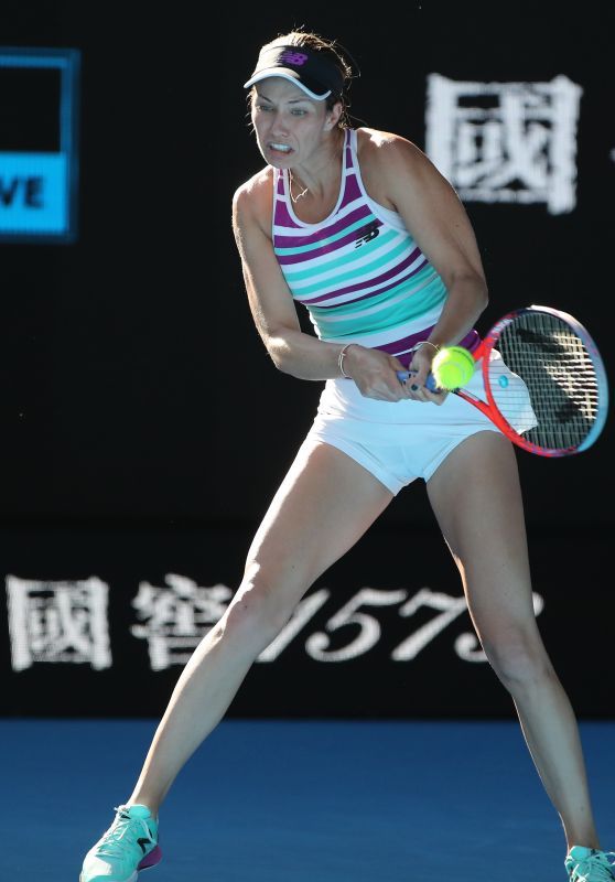 Danielle Collins – Australian Open 01/22/2019