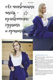 Brie Larson - ELLE GIRL Magazine Russia March 2019