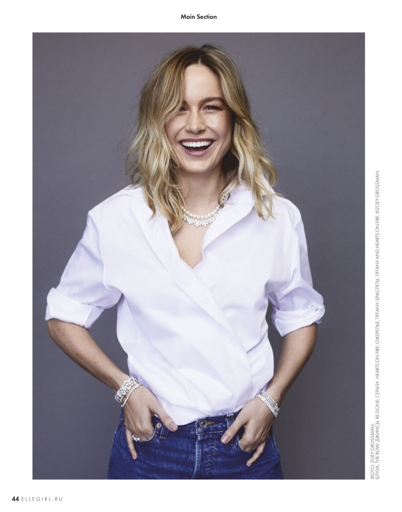 Brie Larson gorgeous in Elle Magazine :)