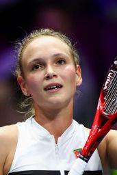 Donna Vekic – WTA St. Petersburg Ladies Trophy 02/01/2019