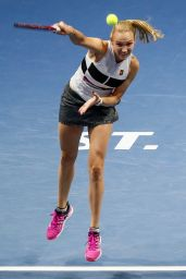 Donna Vekic – WTA St. Petersburg Ladies Trophy 02/03/2019