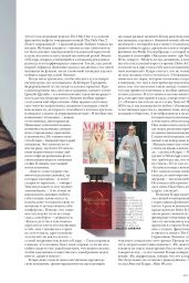 Emilia Clarke - Vogue Magazine Russia March 2019